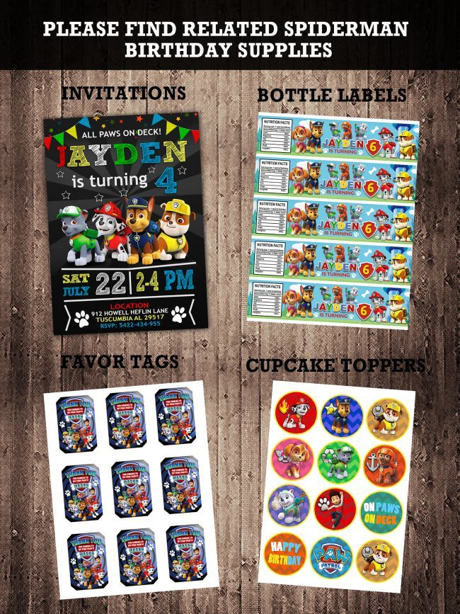 Paw Patrol Birthday Invites Printable, Paw Patrol Invitation, Paw Patrol Birthday Party, Printable Paw Patrol
