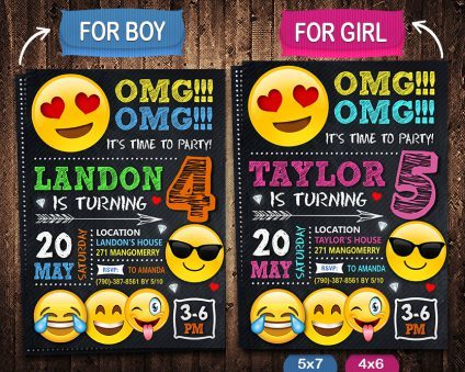 Emoji Invitation, OMG InvitationEmoji Invite, OMG Invite, Emoji Birthday Party, Emoji Printable, Emoji Card, DIY